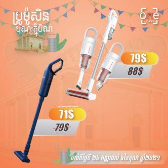 Deerma Wire Vacuum Cleaner DEM-DX1000