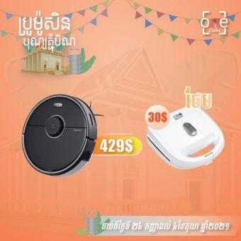 Xiaomi MI Roborock Vaccum Cleaner-Mop 2Pro Plus (Global Version)