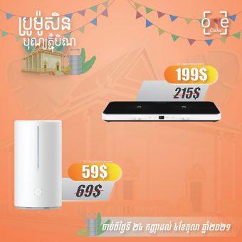Xiaomi Mi Induction Double Cooker