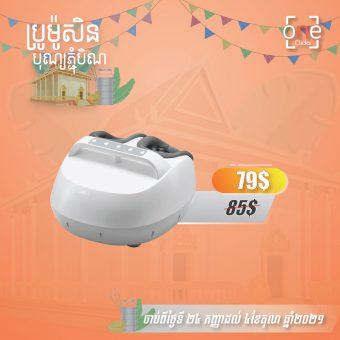 Xiaomi Leravan Foot Massager