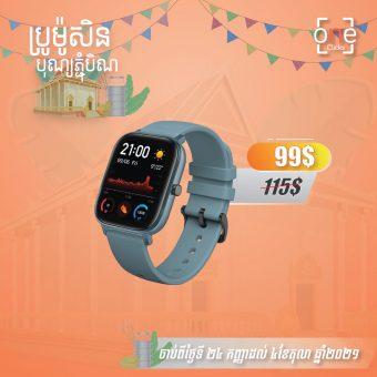 Xiaomi Amazfit GTS Smart Watch (Global Version)